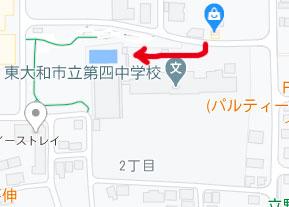 東大和市第4中学校への入り口経路(赤い矢印)