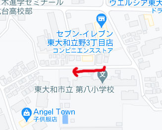東大和市第八小学校への入り口経路(赤い矢印)